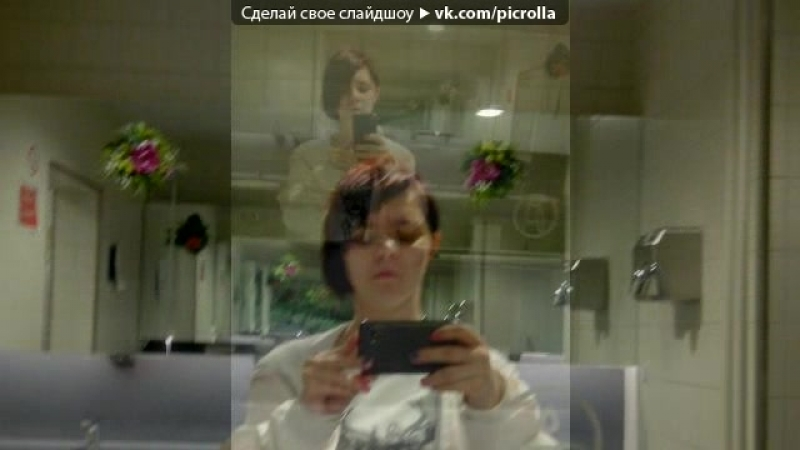 «Я» под музыку Shami - Запомни I Love you (Version 2014) - Soundvor.ru. Picrolla
