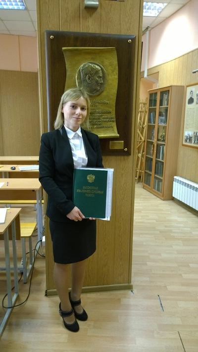 Елена Полякова