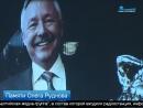 Телеканал Санкт Петербург Новости В Петербурге вспомин
