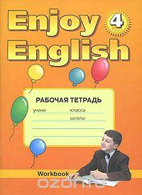 английский язык 4 класс биболетова учебник