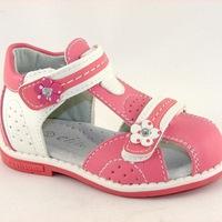 5317c50ba Фирменная детская обувь Без сбора ростовок   ВКонтакте