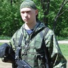 Dmitry Pikalov