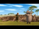 Мадагаскар 2Madagascar Escape 2 Africa (2008) Видеоклип I Like To Move It