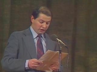 Вокруг смеха. Выпуск №10 (1981). Талант и призвание