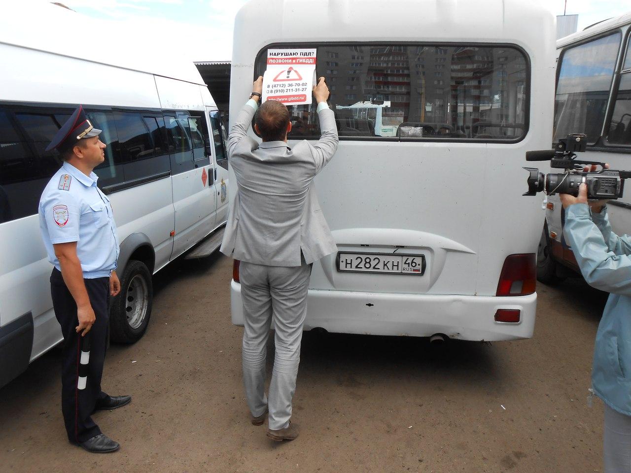 Пассажиры могут пожаловаться наводителей маршруток вГИБДД