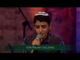 хорошая песня на иврите