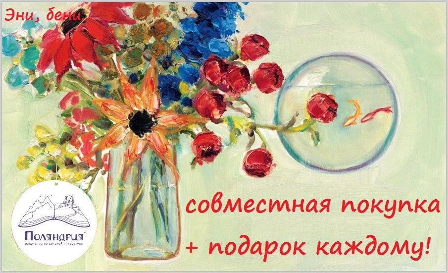 https://pp.vk.me/c630728/v630728895/481f8/typR_SV4vC4.jpg