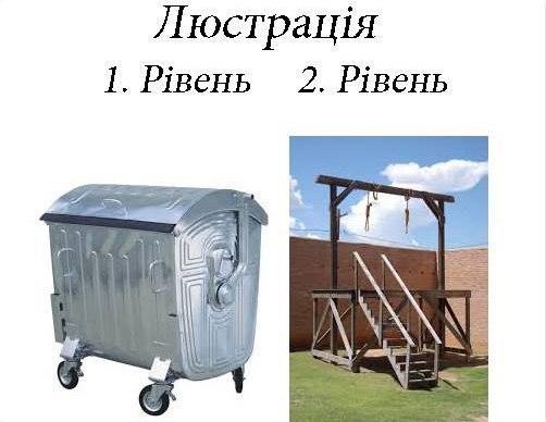 Медицинская реформа идет болезненно и непросто, - Розенко - Цензор.НЕТ 1369