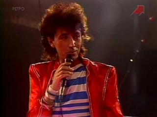 Музыкальный ринг. (1986. Валерий Леонтьев).