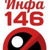 146procentov2 FAN