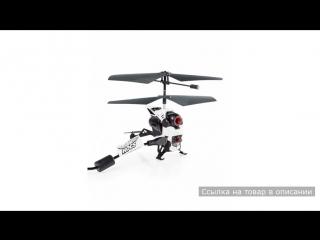 Вертолёт с камерой на пульте управления Air Hogs
