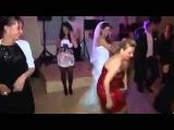 Смешной танец на свадьбе