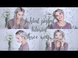Fishtail Pigtail Tutorial (Three Ways!) | Kirsten Zellers