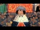 Средневековая Жизнь Король BBC