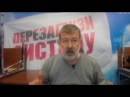ПЛОХИЕ НОВОСТИ в 21 00 03 08 2016 Эфир с Московской встречи