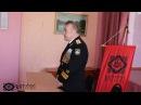 Встреча - Адмирал Мардусин В.Н. с кадетами Дятьковской кадетской школы