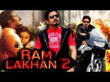 Ram Lakhan 2 South Hindi Dubbed Movies 2016 | Nagarjuna, Nayantara, Meera Chopra, Ashish Vidyarthi
