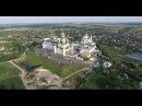 Шукач | Свято-Успенская Почаевская лавра. Крупнейшая православная святыня