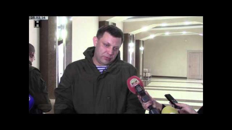 Пока неясно, как Россия будет выпутываться из ситуации на Донбассе, - директор ЦРУ Бреннан - Цензор.НЕТ 2808