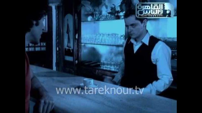 Al Kahera Wal Nas Esspresso Filler