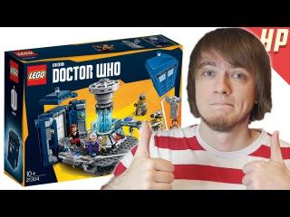 LEGO Доктор Кто и XBOX за 43 тысячи