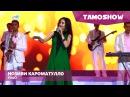 Нозияи Кароматулло - Хаво | Noziya Karomatullo - Havo (2015)