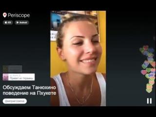 Таня Шилова фото в купальнике