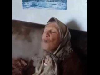 В душе молодая бабушка.