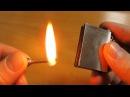 Вечная спичка из Китая. Как спалить квартиру!