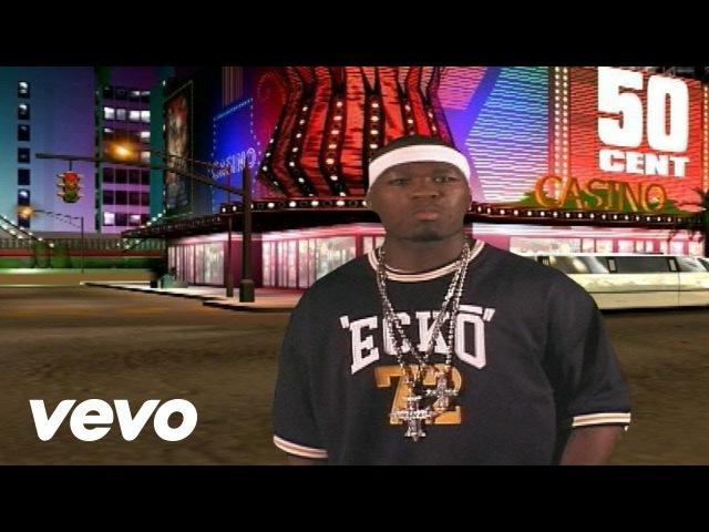 50 Cent Heat