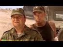 """""""Спецназ ГРУ""""(""""Такая Работа..."""") Игорь Корнилов(И.Корнилов/Г.Витке)"""