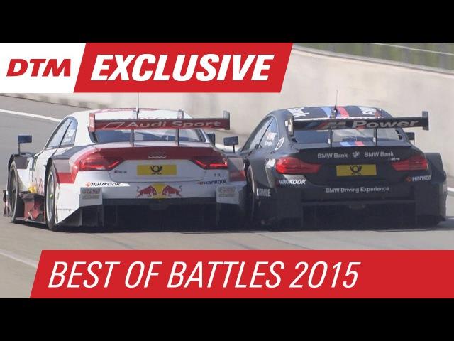 Best of Battles - DTM Season 2015