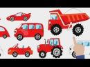МАШИНКИ - СИНИЙ ТРАКТОР - Развивающая обучающая песенка мультик про цвета технику для детей малышей