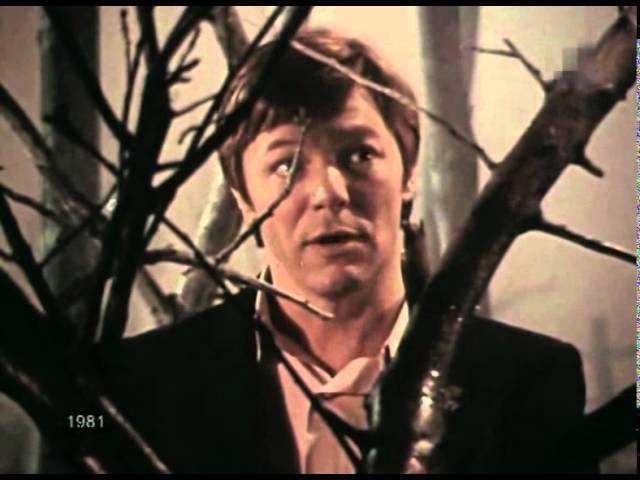 Ion Druță/Ион Друцэ. Спектакль Именем земли и солнца. (Хория).1981