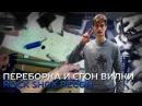 Переборка и сгон вилки Rock Shox Recon. Антон Степанов.