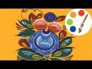 Рисуем городецкий цветок 2, Gorodetsky paint a flower, irishkalia