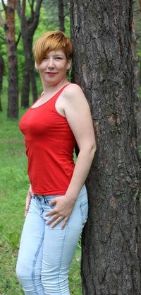 Евгения Пономаренко