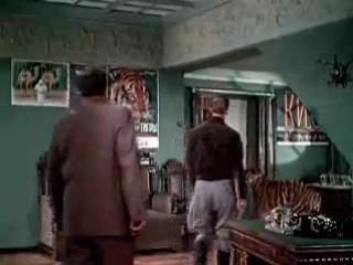 Укротительница тигров/ (1954) Фрагмент