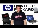 HP - Huli Plakat Самый худший бренд, который когда либо видело человечество.