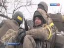 Дебальцево, Украинские военные сдаются в плен