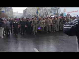 Киев.24 августа,2016.У краинская пародия на