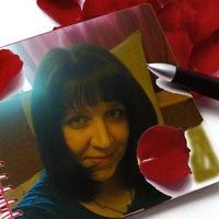Аня Цикунова