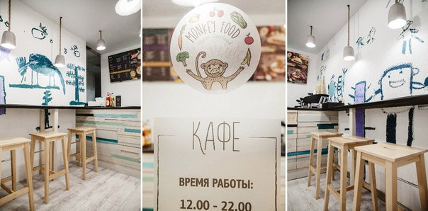 HALLO ÖKO JU Vegane Restaurants in Minsk