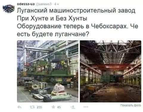 Боевики продолжают уничтожать инфраструктуру и население Донбасса, - СЦКК - Цензор.НЕТ 4919