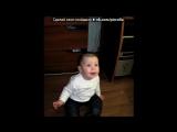 «сынуля**» под музыку Музыка для беременных - Для моего малыша. Picrolla