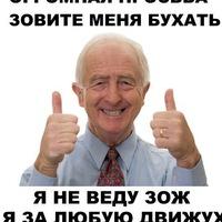 Константин Гришкевич