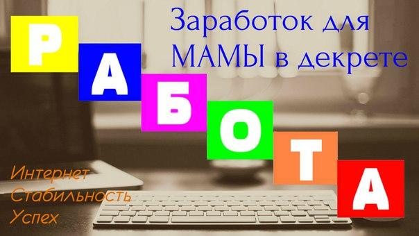 https://pp.vk.me/c630729/v630729617/24f1e/bo14nKuqzYo.jpg