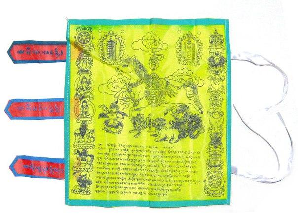 Конь ветра - хии морин — символ в тибетском буддизме в виде коня, несущего на спине чинтамани, то есть драгоценность, исполняющую желания, и приносящую благополучие. Также обозначает жизненную силу человека.