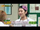Knowing Brothers 160702 Episode 31 English Subtitles
