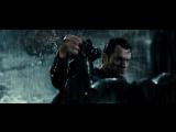 Бэтмен против Супермена- На заре справедливости - Русский трейлер (финальный, HD)